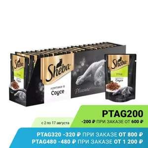 Влажный корм для кошек Sheba, 24 шт по 85 г.