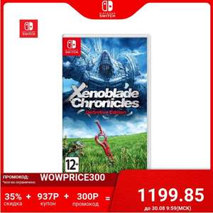 [Nintendo Switch] Xenoblade Chronicles: Definitive Edition