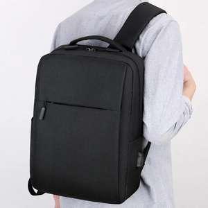 Рюкзак для ноутбука и др. в описании (690₽ с Ozon Premium)