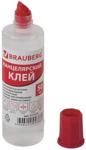 BRAUBERG Клей канцелярский силикатный 221020 50 мл