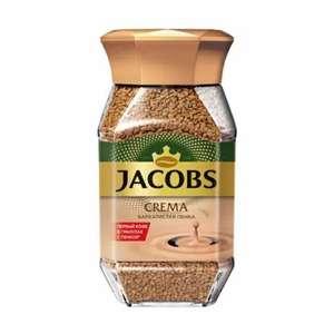 Кофе Jacobs Crema 95г Стекло