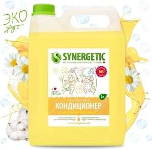 Кондиционер для белья Synergetic 5л.