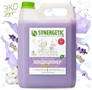 """Кондиционер для белья Synergetic """"Лавандовое Поле"""", 5л"""