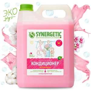 "Кондиционер для белья Synergetic ""Аромамагия"", 5 л"