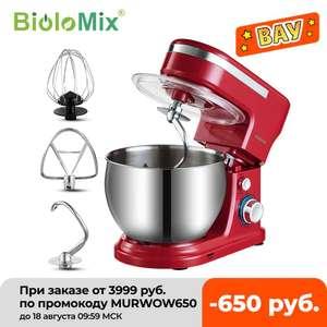 Планетарный миксер BioloMix BM1902 (1200Вт, 5л, 6 скоростей)