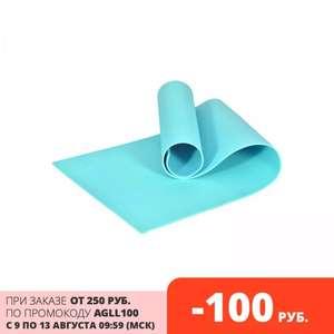 Коврик для тренировок (йога, фитнес)