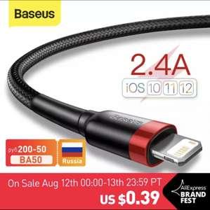 USB-кабель Baseus для iPhone 0,25 м