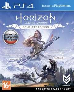 [ PS4, PS5 ] Horizon Zero Dawn Complete Edition