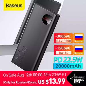 Внешний аккумулятор Baseus, 22,5 Вт, 20000 мАч, быстрая зарядка