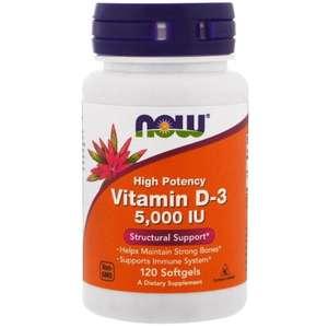 Витамин D Now Высокоактивный Vitamin D3 5000ME 120 капсул
