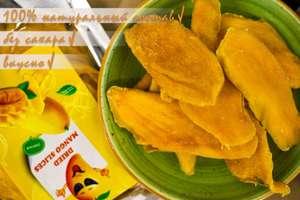 Сушеное манго без сахара 1кг
