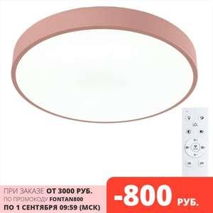 Потолочный светильник Arte Lamp A2661PL-1PK (LED, 4500 lm, 2700-4500 K, IP20)