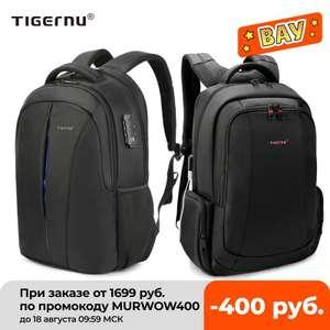 Рюкзак Tigernu для ноутбука 15,6''