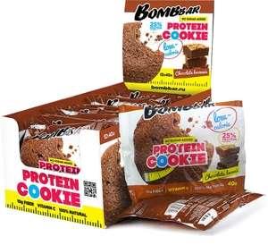 """Акция 3=4 Печенье протеиновое низкокалорийное """"Шоколадный брауни"""" 12 штук х 40 гр."""