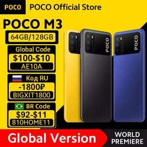 Смартфон POCO M3 4/128Гб