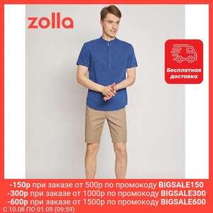 Рубашка Zolla из хлопка и льна, синяя (р-ры S - 4XL)