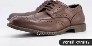 Светло-коричневые строгие броги на шнуровке Truffle Collection