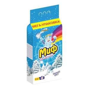 Стиральный порошок Миф Свежий цвет (автомат) 9 кг