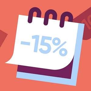 Скидка 15% от 1300₽ на заказ при добавлении в корзину товаров из подборки