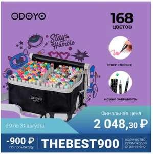 Двухсторонние маркеры Odoyo 168 цветов