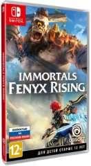 Осенний ценопад: распродажа игр от Ubisoft (напр, Игра для Nintendo Switch Ubisoft Immortals: Fenyx Rising)