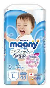 6 уп. Moony трусики Man для мальчиков New L (9-14 кг), 44 шт. по акции 2=3