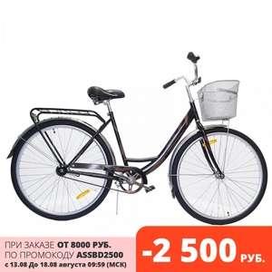 """Велосипед Stels Navigator 28"""" 340 Z010 с корзиной (подборка других великов с распродажи внутри)"""
