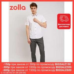 Zolla Рубашка мужская с короткими рукавами (рр S - XXL) на Tmall + шорты в описании
