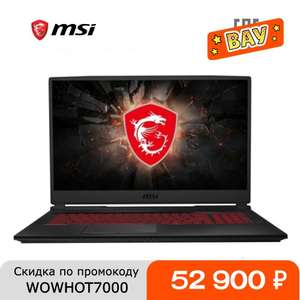 "Ноутбук MSI GL75 10SCXR-063XRU (17.3"", IPS, 144 Гц, Intel i5 10500H, 8ГБ, 512ГБ SSD, GeForce GTX 1650)"