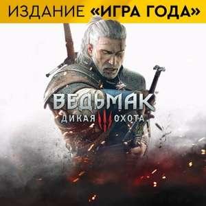 [PS4, PS5] The Witcher 3 GOTY, Bloodborne GOTY, Hellblade и другие игры на распродажах в PlayStation Store