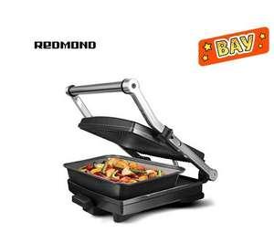 Гриль - духовка REDMOND Steak&Bake RGM-M803P на Tmall