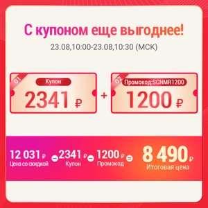 Смартфон Infinix HOT 10s 4+64GB (Tmall)