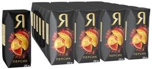 Нектар Я Персик, 0.2 л, 24 шт. (при покупке 4 уп цена 217₽)