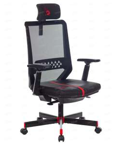 Кресло игровое A4Tech Bloody GC-900
