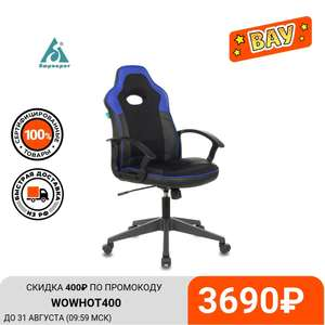 Кресло игровое Бюрократ Zombie VIKING-11, Tmall (3 цвета)