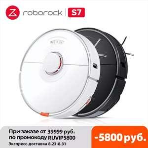 Робот-пылесос Roborock S7, глобальная версия, с 23.08 (или 35609₽ - условия в описании)