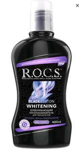 "R.O.C.S. Ополаскиватель отбеливающий ""Black Edition"" 400 мл"