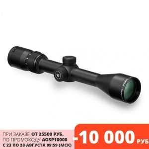 Прицел Vortex Diamondback 4–12x40 AO (не регулируемый объектив) Riflescope with Dead-Hold BDC