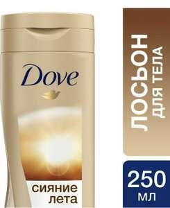 Лосьон для тела Dove «Сияние лета» с эффектом автозагара, 250мл