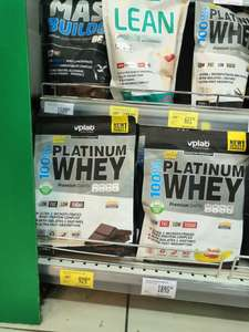 [Тамбов возможно и др.] Протеин vplab 100% Platinum Whey (750 г) ваниль