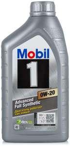 [МСК] Моторное масло от 1 до 4 литров (напр. Синтетическое моторное масло MOBIL 1 0W-20, 4 л) продавец ПРЕМИУМ-ОЙЛ