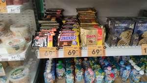 Батончики Twix snickers mars 40,5г. ( в пачке 4 шт)