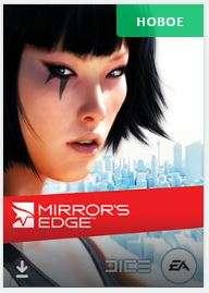 [PC] Mirror's Edge(2009)