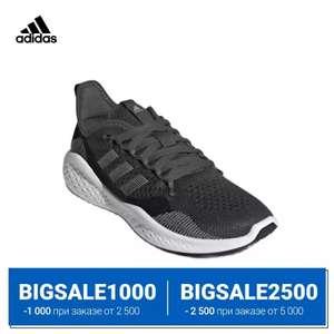 Распродажа Adidas на Aliexpress, со скидкой до 50% (напр. Кроссовки для бега Fluidflow 2.0)