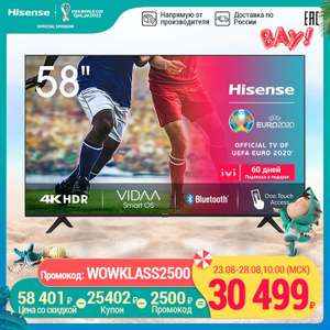 "Телевизор Hisense 58AE7000F 58"" 4K UHD Smart TV"