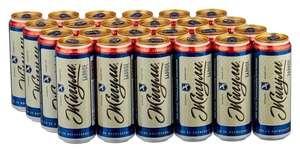 Пиво безалкогольное светлое Жигули Барное 0,45 л х 24 шт