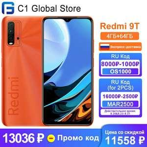 Смартфон Xiaomi Redmi 9T Global 4/64Гб