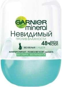 2 шт. Дезодорант антиперсперант женский Garnier Mineral