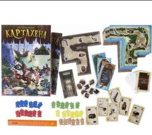 Настольная игра GAGA GAMES GG069 Картахена