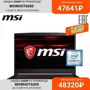 """Ноутбук игровой MSI GF63 15.6"""" FHD/Intel Core i5-9300H/16Gb/256Gb SSD/no ODD/GTX1650Ti Max-Q /4Gb/DOS Черный"""